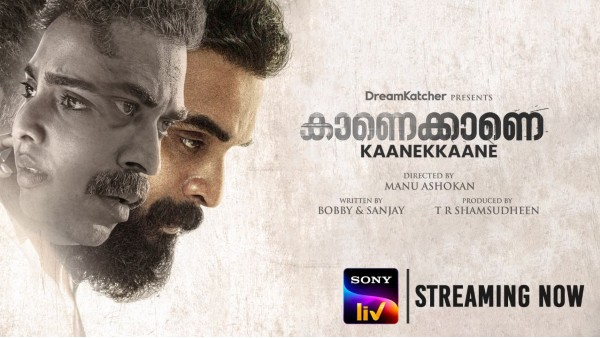Kaanekkaane: Tovino Thomas-Aishwarya Lekshmi's Film To Premiere On September 17 On SonyLIV