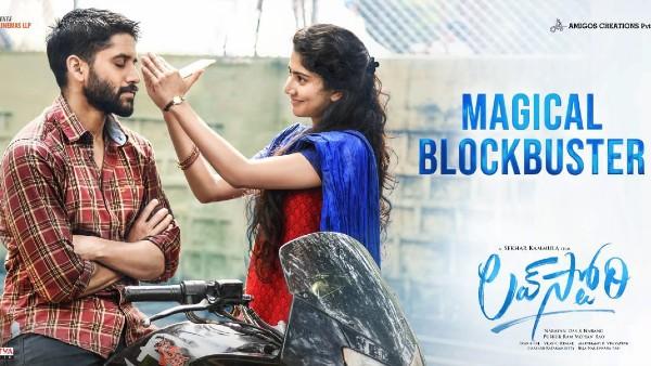 Love Story Day 1 Box Office Collection: Blockbuster Opening For Naga Chaitanya-Sai Pallavi Starrer!