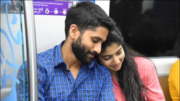 Love Story Day 4 Box Office Collection: Naga Chaitanya-Sai Pallavi's Romantic Drama Is Unstoppable!