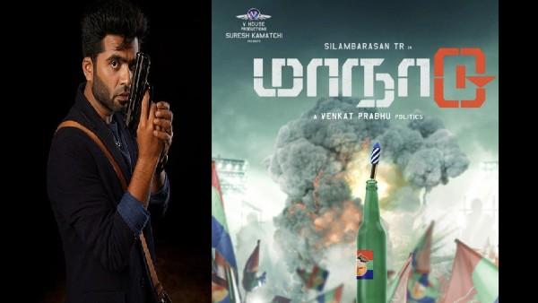 Maanaadu Release Date Out: Silambarasan Starrer To Clash With Rajinikanth's Annaatthe!