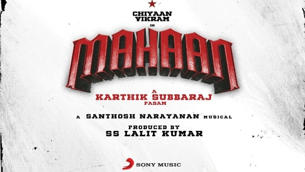Mahaan: Dhruv Vikram's Poster Reel From The Vikram-Karthik Subbaraj Project To Be Out On September 10