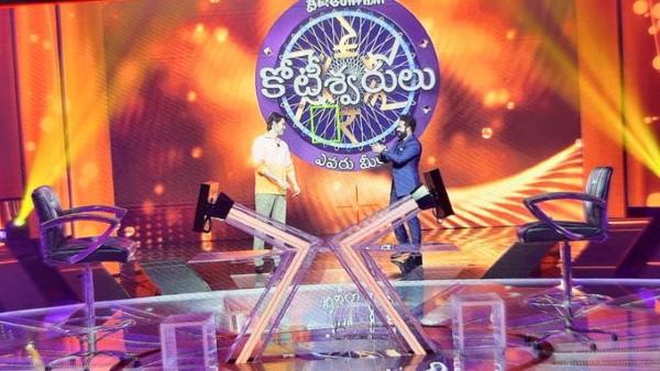 EMK: Here's How Much Mahesh Babu Has Won