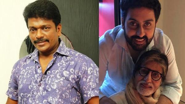 ओथ सेरुप्पु साइज 7 रीमेक: अभिषेक बच्चन की फिल्म पर अमिताभ की प्रतिक्रिया देखना चाहते हैं पार्थिबन