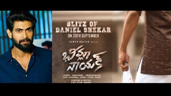 Bheemla Nayak: Rana Daggubati's First Look On September 20!