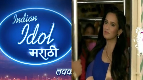 Indian Idol Marathi To Kusum, Have A Look At Sony Marathi's Upcoming Shows