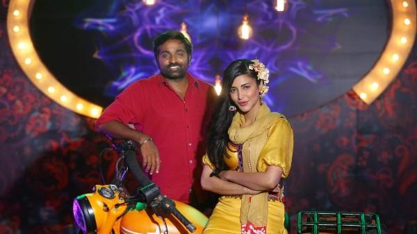 Laabam Twitter Review: Audiences Heap Praises On Vijay Sethupathi-Shruti Haasan Starrer!