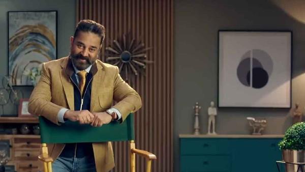 Bigg Boss Tamil 5 Promo Out: Kamal Haasan's 'Vikram' Avatar Steals Hearts!