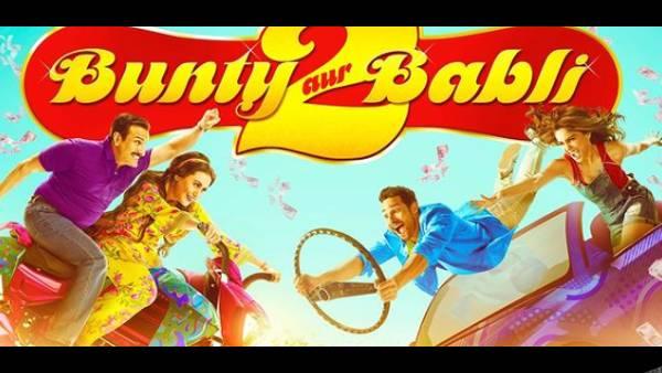 Bunty Aur Babli 2 Trailer: Rani Mukerji And Saif Ali Khan Steal The Show With Their Magical Chemistry