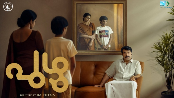 Mammootty Wraps Up Puzhu; Says It's A Progressive And Ambitious Film