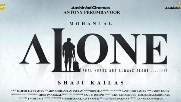 Alone: Mohanlal Reveals The Title Of His Next Project With Shaji Kailas