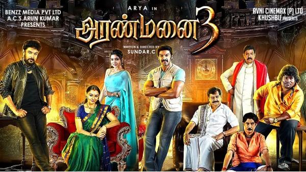 Aranmanai 3 Twitter Review: Did The Arya-Raashi Khanna Starrer Impress Audiences?
