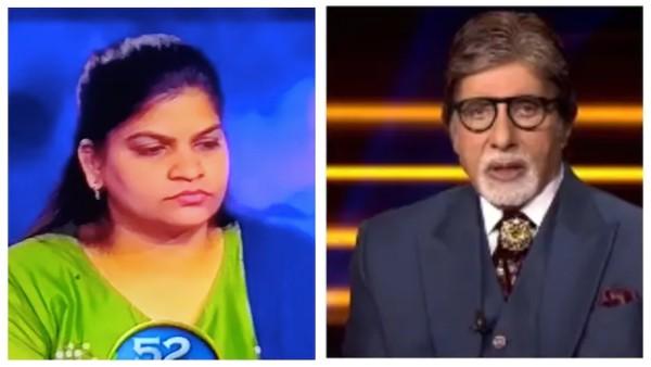 KBC 13: The Rs 12.5 Lakh Question That Stumped Hema Sahu