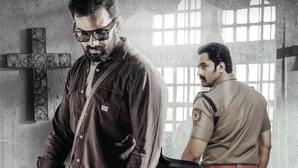Bhramam Twitter Review: Did The Prithviraj Sukumaran Starrer Impress The Audience?