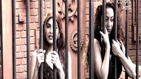 Bigg Boss Marathi 3: Mira & Meenal Go To Jail; Housemates Give Emotional Farewell To Grandmother
