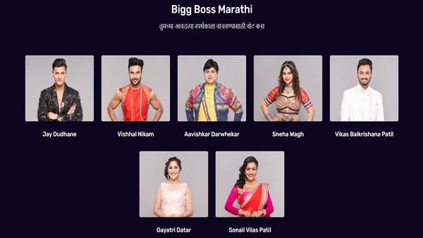 Bigg Boss Marathi 3 Voting Process: How To Vote For Vishhal, Vikas, Jay, Sneha & 3 Others?