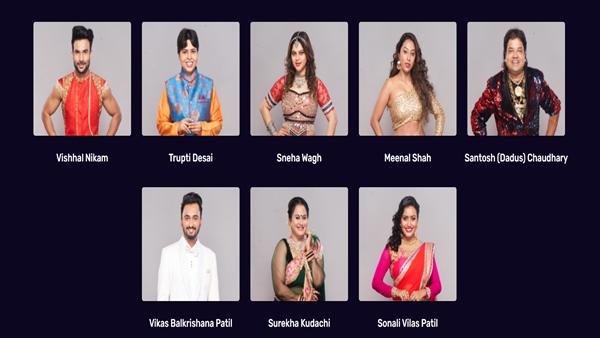 Bigg Boss Marathi 3 Voting Process: How To Vote For Sneha, Vikas, Meenal, Vishhal & 4 Other Contestants?