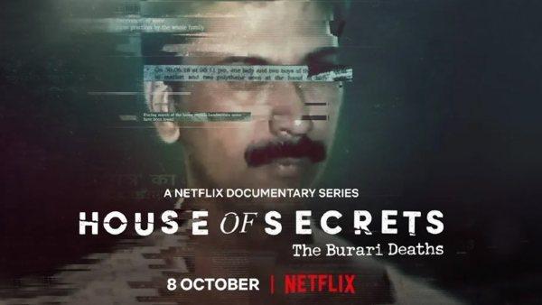 House of Secrets: The Burari Deaths Has Been A Mind-Stirring Journey: Leena Yadav