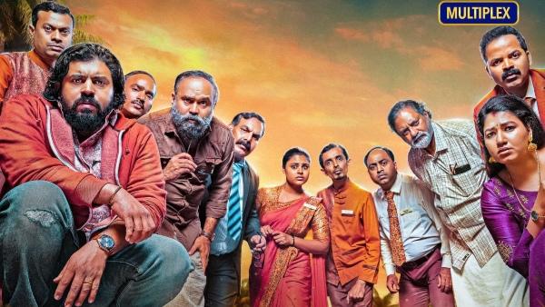 Nivin Pauly Reveals Kanakam Kaamini Kalaham Trailer!