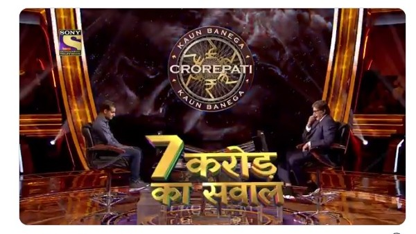 Kaun Banega Crorepati 13 Gets Its Second Crorepati; Will This Contestant Win Jackpot Of Rs 7 Crore?