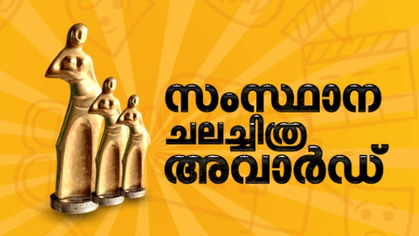 Kerala State Film Awards 2021 Complete Winners List
