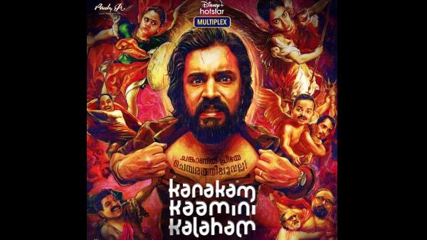 Nivin Pauly's Kanakam Kamini Kalaham To Release On Disney Plus Hotstar
