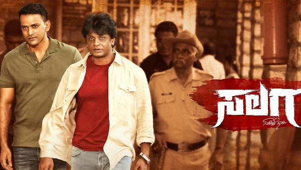 Salaga Full Movie Leaked Online For Free Download
