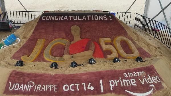 Udanpirappe: Amazon Prime Video Celebrates Release Of Jyotika's 50 Film With A Special Sand Art!