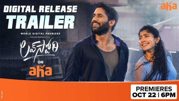 aha To Premiere Naga Chaitanya And Sai Pallavi's Love Story