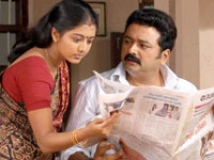 https://www.filmibeat.com/img/2008/08/veruthe-oru-bharya-260808_26082008.jpg