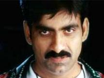 https://www.filmibeat.com/img/2008/09/ravi-teja-220807_22092008.jpg