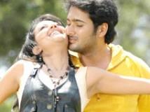 https://www.filmibeat.com/img/2008/11/ekaloveyudu-101108.jpg