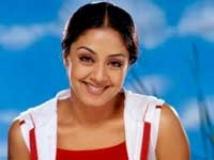 https://www.filmibeat.com/img/2009/01/21-jyothika-260408.jpg
