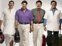 https://www.filmibeat.com/img/2009/04/01-to-harihar-nagar-151208.jpg