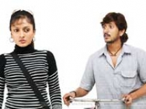 https://www.filmibeat.com/img/2009/05/20-prem-kahani-200509.jpg