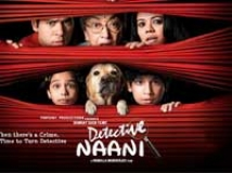 https://www.filmibeat.com/img/2009/05/25-detective-naani-250509.jpg