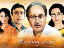https://www.filmibeat.com/img/2009/07/10-mornin-walk-100709.jpg