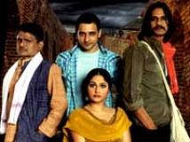 https://www.filmibeat.com/img/2009/07/17-dekh-bhai-dekh-170709.jpg