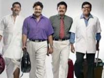 https://www.filmibeat.com/img/2009/08/12-harihar-nagar-120809.jpg