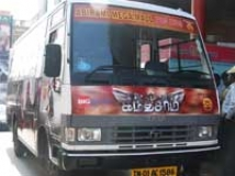 https://www.filmibeat.com/img/2009/08/25-mobile-ticket-bus-250809.jpg