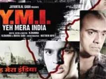 https://www.filmibeat.com/img/2009/08/28-yeh-mera-india-280809.jpg