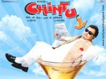 https://www.filmibeat.com/img/2009/09/04-chintuji-040909.jpg