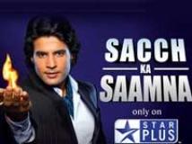 https://www.filmibeat.com/img/2009/09/21-sach-ka-samna-210909.jpg