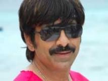 https://www.filmibeat.com/img/2009/09/23-ravi-teja-160709.jpg