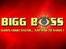 https://www.filmibeat.com/img/2009/10/06-bigg-boss-061009.jpg