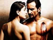 https://www.filmibeat.com/img/2009/10/21-kurbaan-211009.jpg