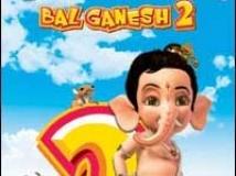 https://www.filmibeat.com/img/2009/10/23-bal-ganesh-2-231009.jpg