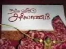 https://www.filmibeat.com/img/2009/10/30-namma-veetu-kalyanam-301009.jpg