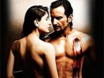 https://www.filmibeat.com/img/2009/11/20-kurbaan-181109.jpg