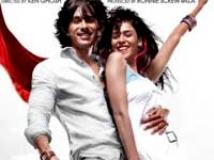 https://www.filmibeat.com/img/2009/12/22-chance-pe-dance-221209.jpg