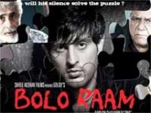 https://www.filmibeat.com/img/2010/01/02-bolo-raam-020110.jpg
